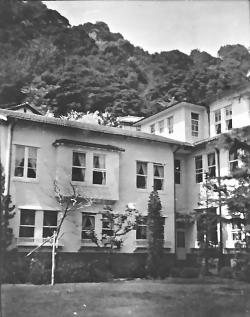 """Atami Hotel"""